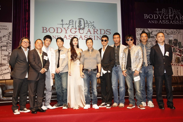 Bodyguards and Assassins Press Conference in Hong Kong FILMART