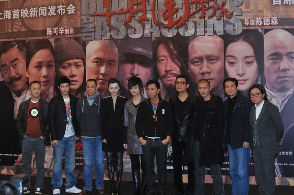 Bodyguards Surround Shanghai for Gala Premiere